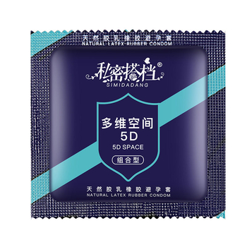 10PCS 5D Dotted Thread Ribbed G Point Latex Condoms Contraceptives Big Particle Condom Men Sex Products